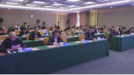 第六届2020中国制造业上市公司价值500强论坛暨5G赋能智能制造高质量发展峰会新闻发布会