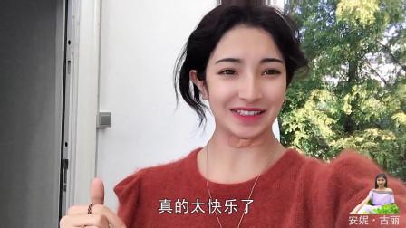离开了不包邮地区,维吾尔古丽在上海,感受到了快递隔天到的快乐