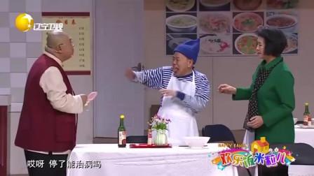 潘长江王振华太会整活了,全场笑点都被承包,包袱秀不完