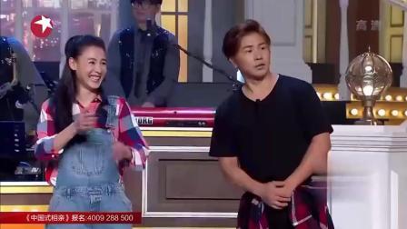 爆笑小品:张柏芝出场方式炫酷,金星也想学,却尴尬了!