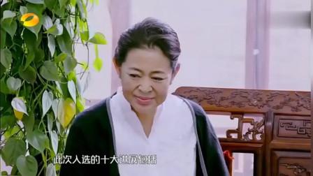 被倪萍伤害过的明星,赵忠祥被说的不敢吭声,蔡明也甘拜下风