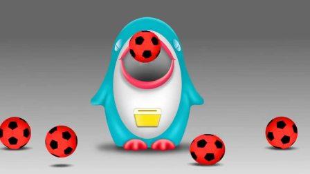 英语启蒙益智视频彩色足球中变出各种小玩具
