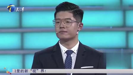 赵小叶老公惊艳登台,直言十分嫉妒涂磊,赵小叶做节目必有涂磊