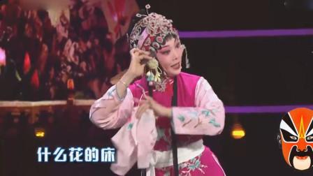 花旦名角李晨表演京剧《卖水》选段,声音甜美,唱作俱佳!