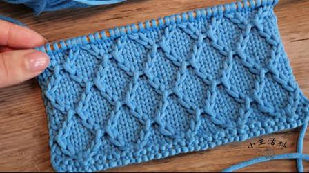 男士羊毛衫针织图案,呈双线菱格,精致大方,织开衫或套衫都不错