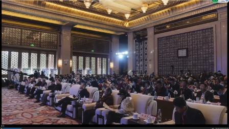 首届5G产业峰会暨中国制造业论坛在北京召开