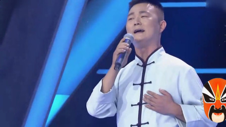 二人台演员刘硕演唱山西民歌《上一道道坡坡下一道道梁》
