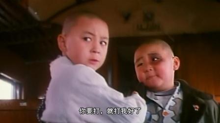 两个孩子的童年爆笑无厘头喜剧《龙在少林》,超级大汉堡我好想吃