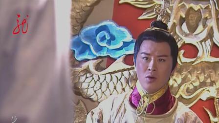少年包青天:八贤王杀人,被包拯揭发,庞太师带兵谋反