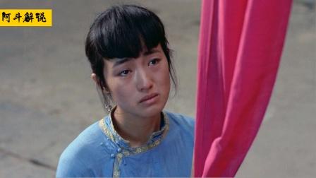国内禁播国外获奖,只能在日本首映,却把人性和欲望描绘的太彻底