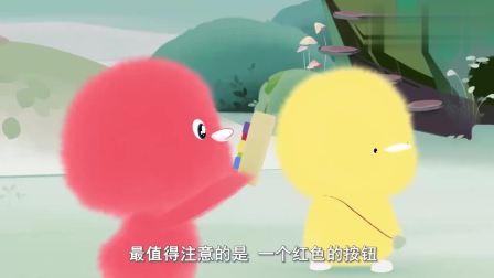 小鸡彩虹:小蓝追飞机,直接把自己搞晕了,这可吓坏小红