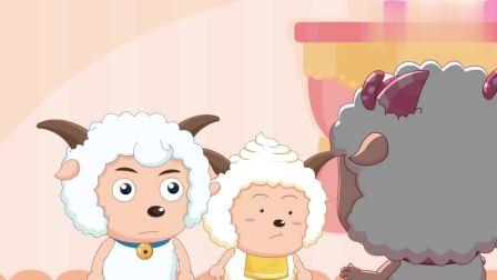 喜羊羊与灰太狼之嘻哈闯世界:能量种子丢了,村长却不担心,为何