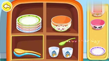 宝宝巴士-碗洗好了,一起把碗放进柜子里吧