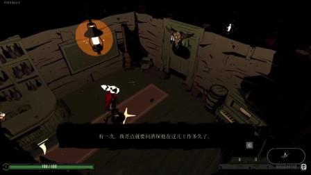 【那些好玩的roguelike生存游戏】死亡西部试玩评测