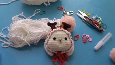 巧琳娃手作—发带教程 垂耳朵兔头挂件包包