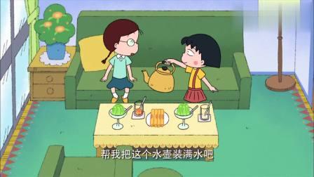 樱桃小丸子:看到水来了,丸子和爷爷非常地开心,不用担心没水了