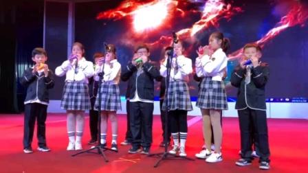 山西现代双语学校陶笛乐团《大鱼海棠》