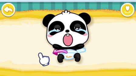 宝宝巴士游戏:来给小奇奇换尿布吧。