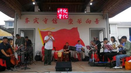 浦江县戏友郑新法在天仙村演唱《奉皇命》