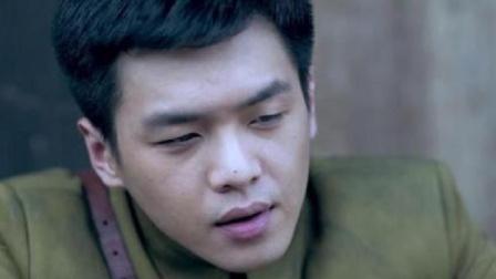 鬼子伪装成中国人,怎料周卫国太厉害,一句话就听出对方是小鬼子
