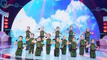 舞蹈《潇洒兵娃》星耀杯2020广东少儿中秋联欢晚会-播出节目