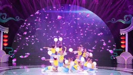 原创舞蹈《纨扇清风月未明》星耀杯2020广东少儿中秋联欢晚会-播出节目