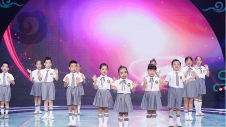 语言《我长大了》星耀杯2020广东少儿中秋联欢晚会-播出节目
