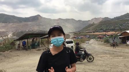 缅甸华侨娜娜在会卡矿场现场记录翡翠开采过程