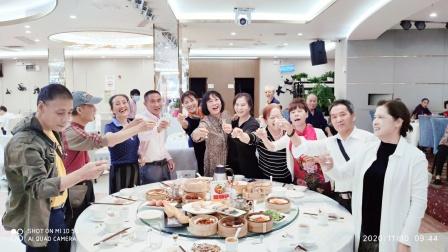 感恩有你(中国·深圳)2020.11.10