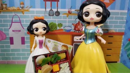 白雪公主故事 白雪戒掉了挑食的毛病,妈妈奖励了她50元