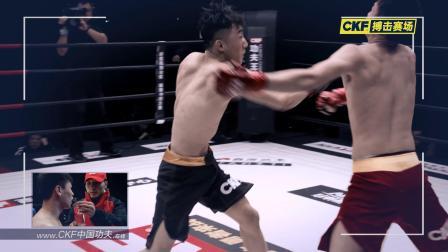 钟国庆VS都力勒/男子65公斤级#CKF天天赛场#