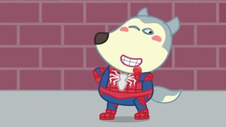 做一个超级英雄好难!小狼沃夫尝试了漫威所有英雄