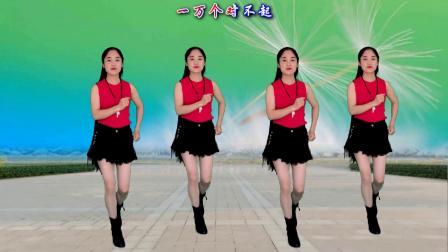 情歌广场舞《一万个对不起》祁隆DJ版,动感32步,附教学
