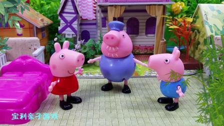 海底小纵队送给小猪佩奇海螺玩具,她和乔治非常喜欢