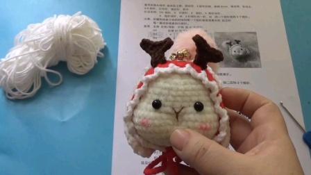 【巧琳娃手作】主体头教程 垂耳朵兔头钥匙包包玩偶挂件