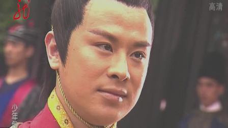 少年包青天:皇上邀请包拯进宫当官,没想到包拯婉言拒绝了