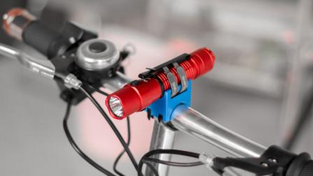 用3D打印给自行车安装照明灯 超级亮