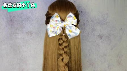 头发太长?教大家用大蝴蝶结头饰三分钟完成一款超简单的休闲发型