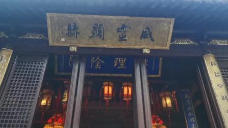 《上海城隍庙》全程录播