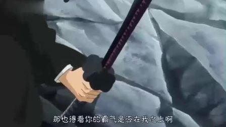 海贼王:索隆的霸气至少排名前10!有人还想和他比霸气!不自量力
