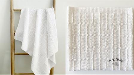 简洁大方的婴儿毯,钩针休闲毯子,实地华夫格图案,漂亮又实用