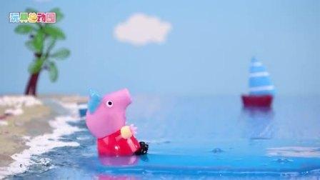汪汪队天天救援被困在海中的小朋友,狗狗要飞上天了!玩具故事