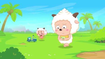 喜羊羊:玩具车带走了冰冰羊,懒羊羊赶紧去阻止