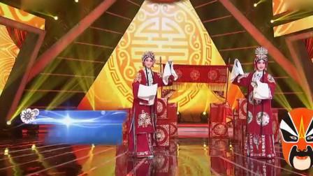 李小燕演唱蒲剧《表花》选段,唱腔优美,表演功底扎实!