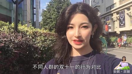上海人消费能力有多高?维吾尔姑娘街头长见识,男女的区别还真大