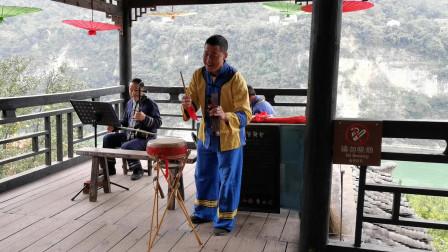 少数民族说唱艺术:三峡人家巴王寨的夷陵楠管,入选非遗