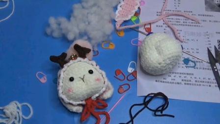 【巧琳娃手作】教程3 组装垂耳朵兔头挂件