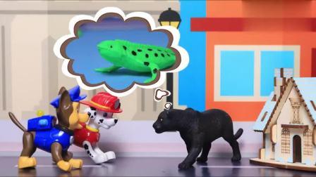 汪汪队机器狗开车来帮忙 狗狗将神奇宝石送到博物馆 玩具故事