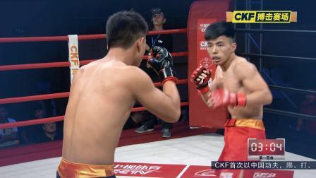 高岩VS谭笑/男子60公斤级#CKF天天赛场#