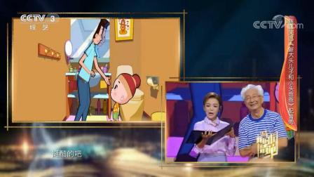 陈铎搭档朱迅演绎《新大头儿子小头爸爸》,太搞笑 我的艺术清单